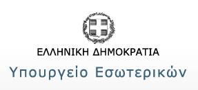 Καταβάλλεται η τρίτη δόση ύψους 200.000 ευρώ για την υλοποίηση του προγράμματος «Βοήθεια στο Σπίτι»