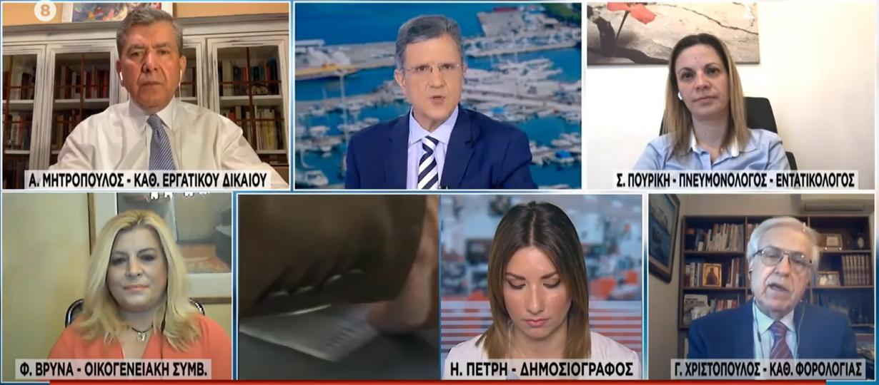 Γιώργος Χριστόπουλος: Περί ενοικίων το ανάγνωσμα... συνέχεια