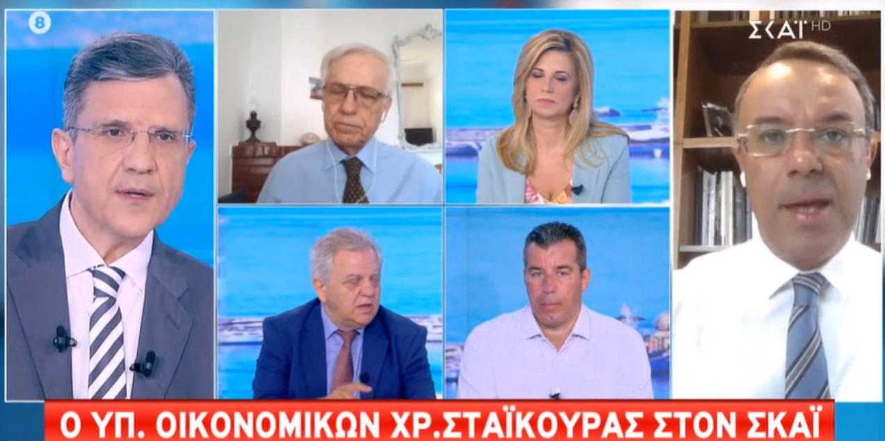 Ο Γιώργος Χριστόπουλος στην εκπομπή του ΣΚΑΪ «Καλημέρα με τον Γιώργο Αυτιά» με τον Υπ. Οικονομικών Χρήστο Σταϊκούρα