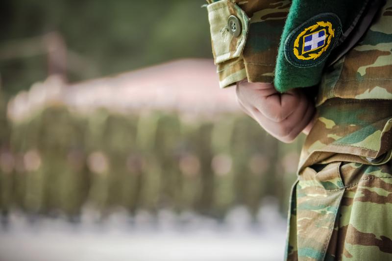 ΕΦΚΑ - Υποχρεωτική στρατιωτική θητεία: Εξαίρεση των μη μισθωτών ασφαλισμένων από την καταβολή εισφορών κλάδου υγείας κατά τη διάρκειά της