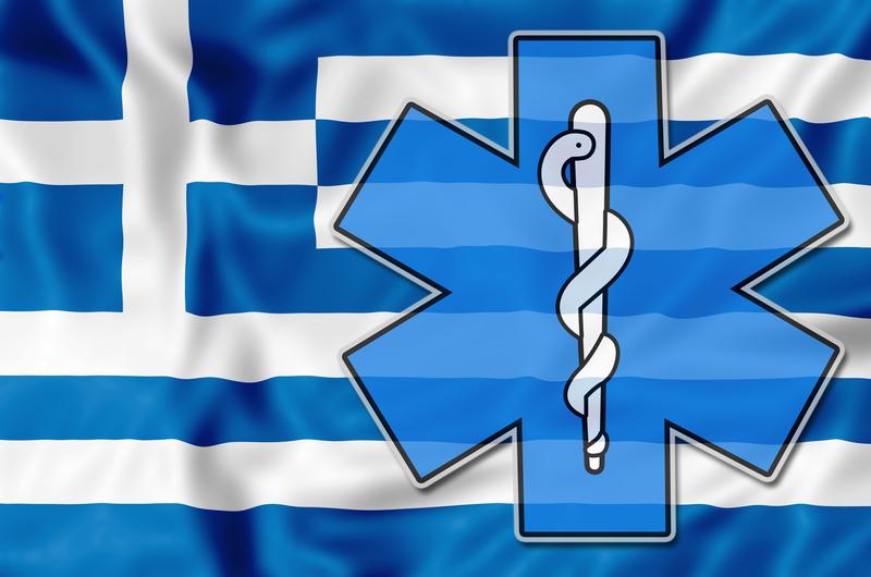 Υγιείς δηλώνουν οι 8 στους 10 έλληνες σε έρευνα που διενήργησε η ΕΛΣΤΑΤ