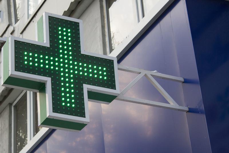 Το ΣτΕ επιτρέπει την ίδρυση φαρμακείου και από φυσικό πρόσωπο μη φαρμακοποιό υπό ορισμένες προϋποθέσεις