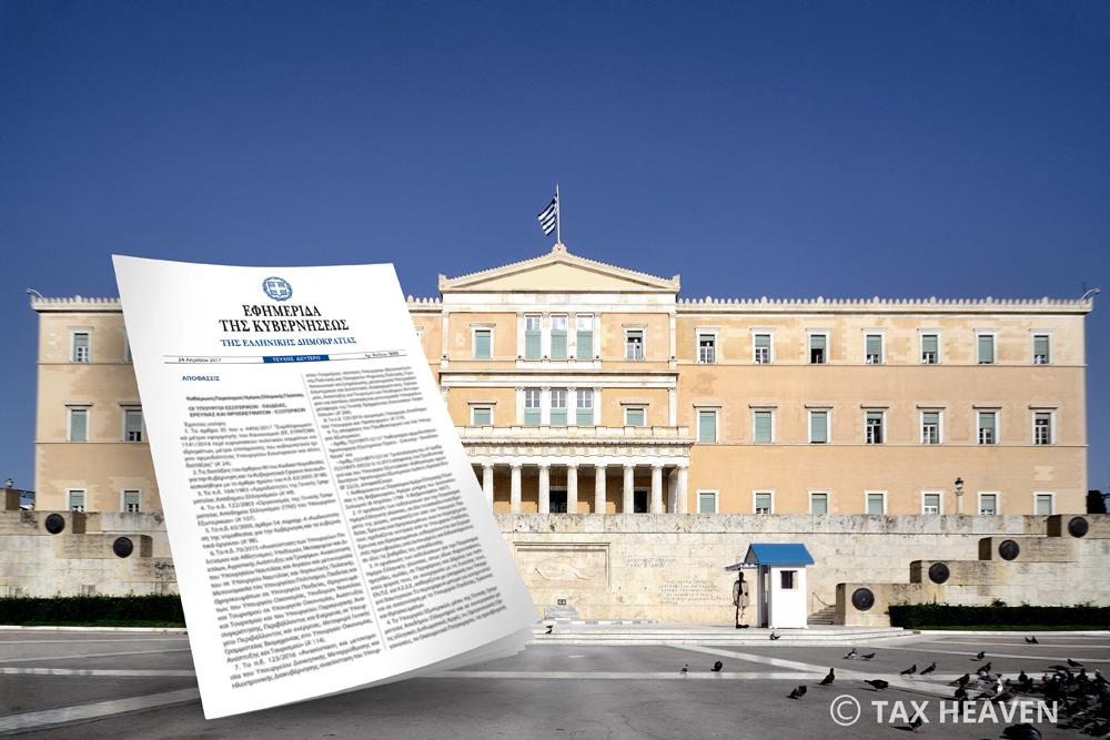 Το ψηφισθέν νομοσχέδιο του ΥΠΕΝ με τις αλλαγές στη πολεοδομική και χωροταξική νομοθεσία