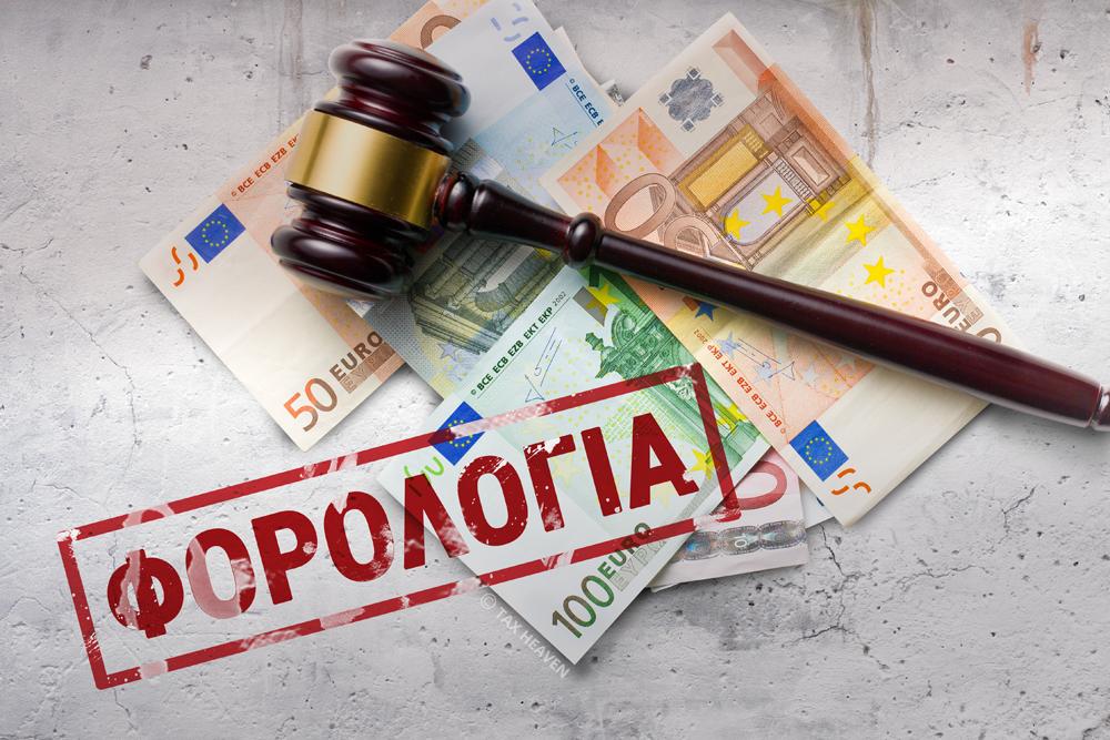 ΔΠΑ - Φορολογία εισοδήματος. Παραγραφή δικαιώματος Δημοσίου προς επιβολή φόρου επί δικαστικής ακύρωσης φύλλου ελέγχου. Εξωλογιστικός προσδιορισμός