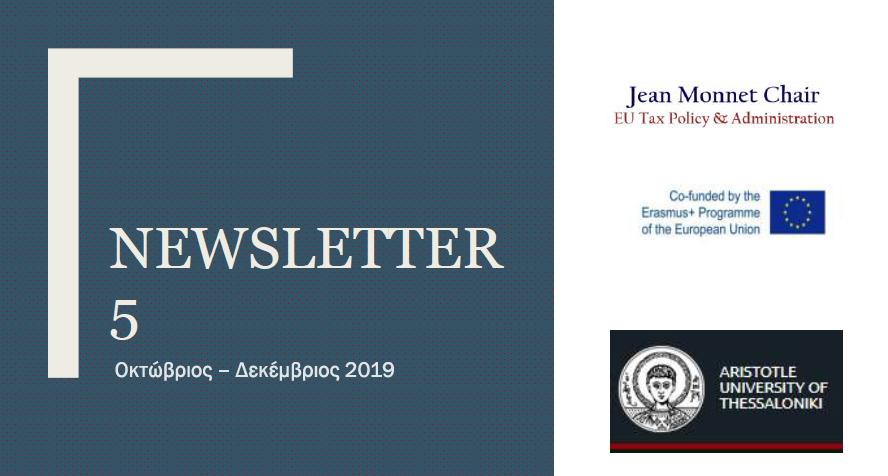 Το πέμπτο newsletter της έδρας Jean Monnet (Οκτ.-Δεκ. 2019)