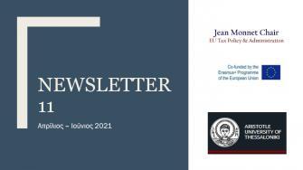 Το ενδέκατο newsletter της έδρας Jean Monnet (Απρ.-Ιουν. 2021)