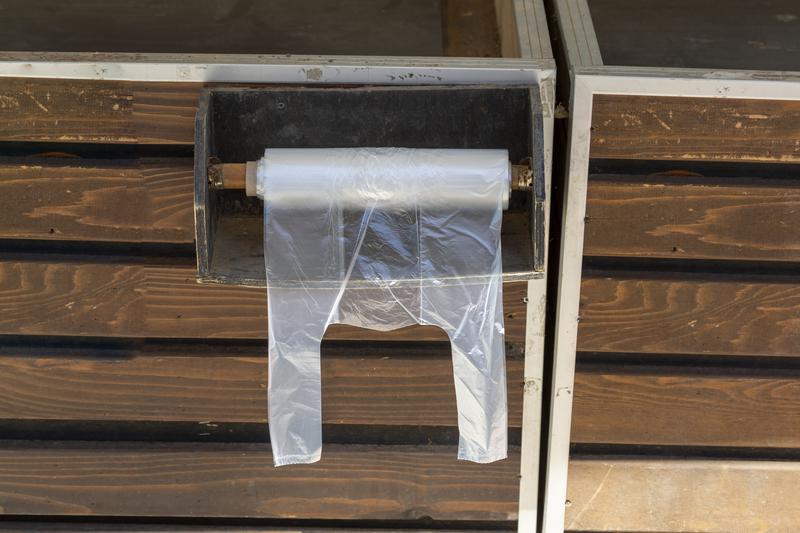 Υποχρέωση καταβολής περιβαλλοντικού τέλους - Εξαιρούνται οι πλαστικές συσκευασίες οι οποίες προορίζονται να πληρούνται από το προσωπικό των επιχειρήσεων