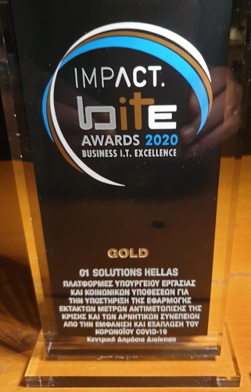 Gold Βραβείο για την 01 Solutions Hellas στα Impact Awards 2020
