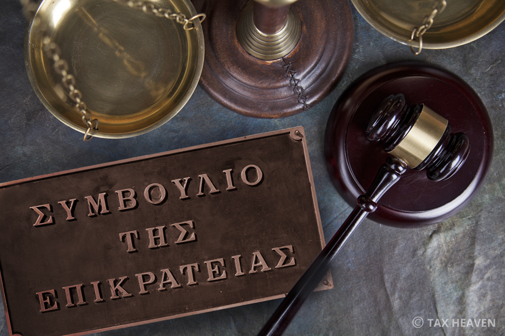 ΣτΕ 604/2021 και ΑΠΔ - Ελάχιστο κατά νόμο περιεχόμενο της Πράξης Επιβολής Εισφορών που εκδίδεται βάσει της δήλωσης