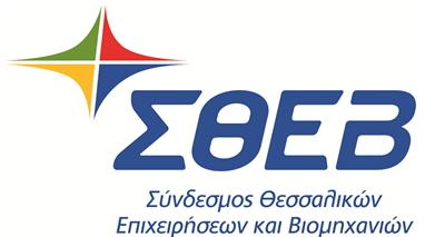 Την απαλλαγή δημοτικών τελών φωτισμού και καθαριότητας των εγκαταστημένων επιχειρήσεων τις ΒΙΠΕΛ ζητούν ο ΣΘΕΒ και η Ε.Ε. ΒΙ.ΠΕ Λάρισας