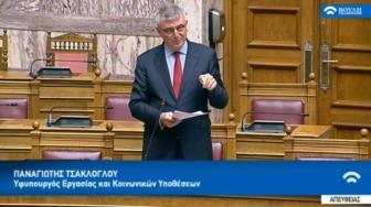 Μετά την ολοκλήρωση και ψήφιση του πλαισίου του ΕΡΓΑΝΗ ΙΙ η νέα υπουργική απόφαση για το εργόσημο