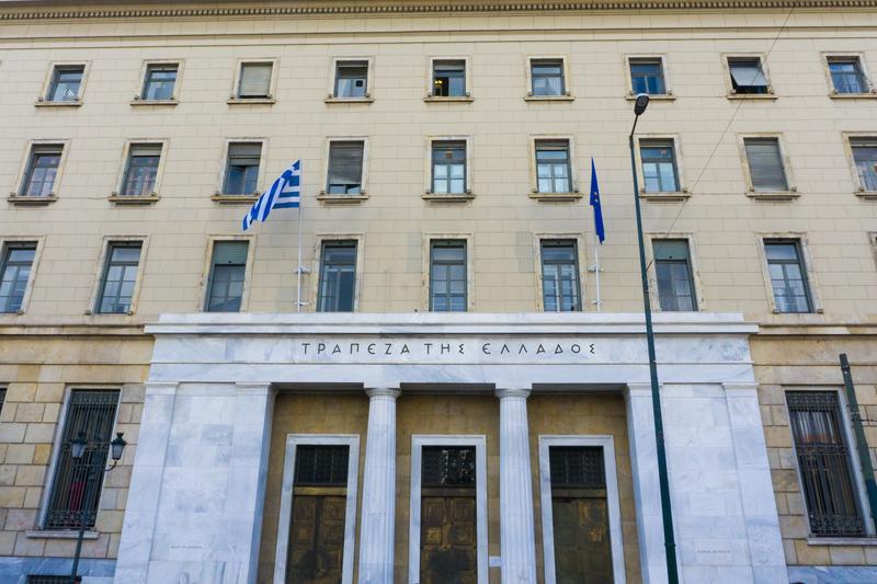 (Upd) Εντός Νοεμβρίου η πρώτη υποβολή των ετήσιων χρηματοοικονομικών καταστάσεων των νομικών προσώπων του μη χρηματοπιστωτικού τομέα στην ΤτΕ