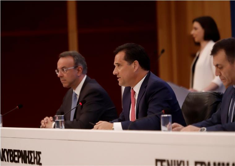 Ανακοίνωση μέτρων από τον Υπ. Ανάπτυξης και Επενδύσεων, κ. Άδωνι Γεωργιάδη για την επανεκκίνηση της οικονομίας