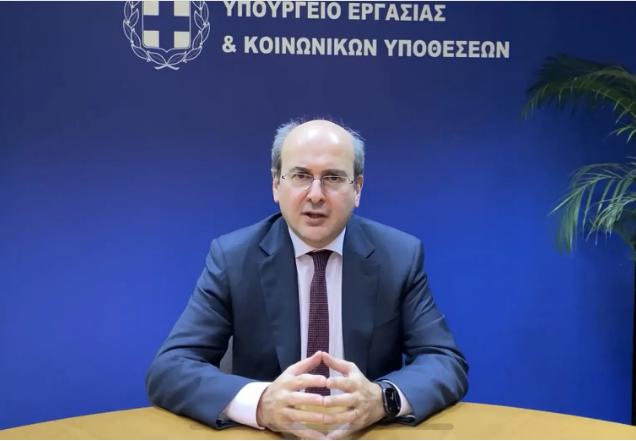 Κ. Χατζηδάκης: Ανοίγουμε το παράθυρο για τετραήμερο, έχοντας εγγυημένο το πενθήμερο.  - Νέα δικαιώματα, νέες δουλειές, αποτελεσματικοί έλεγχοι