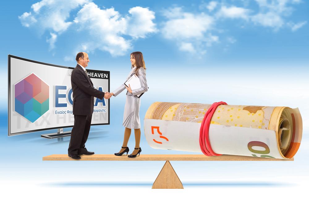 Ρύθμιση οφειλών σε έως 120 δόσεις: Επικαιροποίηση με το νέο επιτόκιο 3%