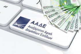 5,8 δις οφειλών εντάχθηκαν στη ρύθμιση των 120 δόσεων της ΑΑΔΕ