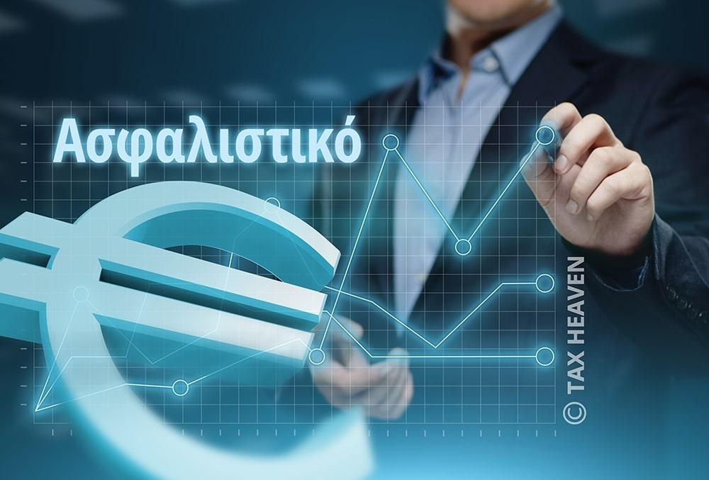 Όριο οφειλών σε ασφαλιστικά ταμεία ως προϋπόθεση απονομής της σύνταξης