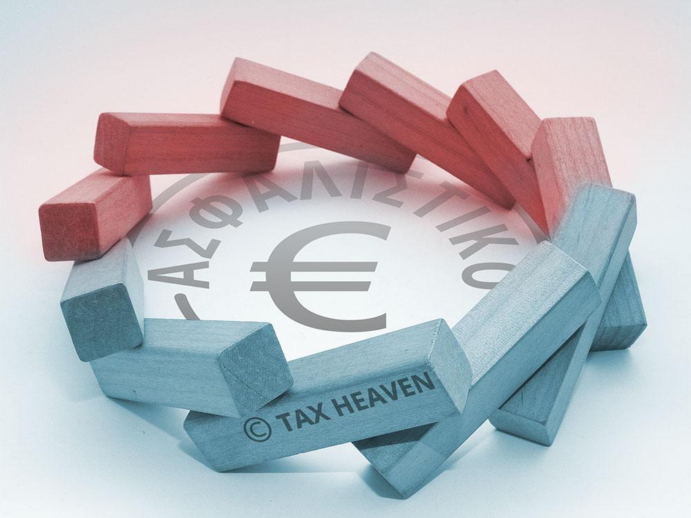 Απασχόληση συνταξιούχων - Εφαρμογή των νέων διατάξεων - Εγκύκλιος e-ΕΦΚΑ