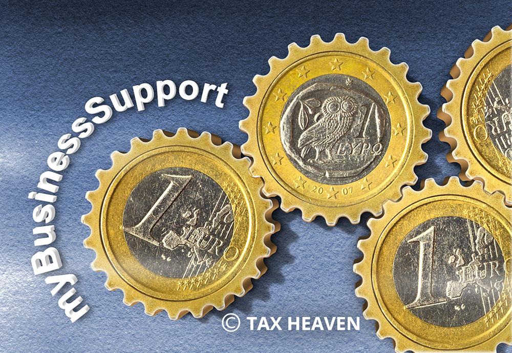 Επιστρεπτέα Προκαταβολή: Διευκρινίσεις για τις αιτήσεις και για τη συμπλήρωση των εσόδων στην πλατφόρμα