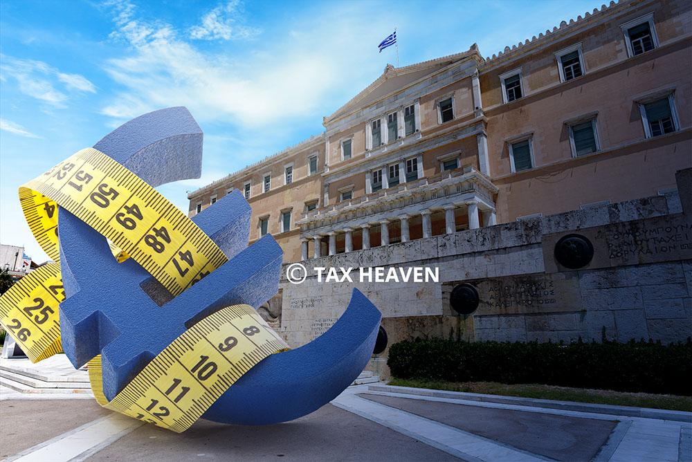 Προκαταβολή φόρου: Οι αλλαγές που ανακοίνωσε ο Πρωθυπουργός - Έρχεται νέος τρίτος κύκλος επιστρεπτέας προκαταβολής