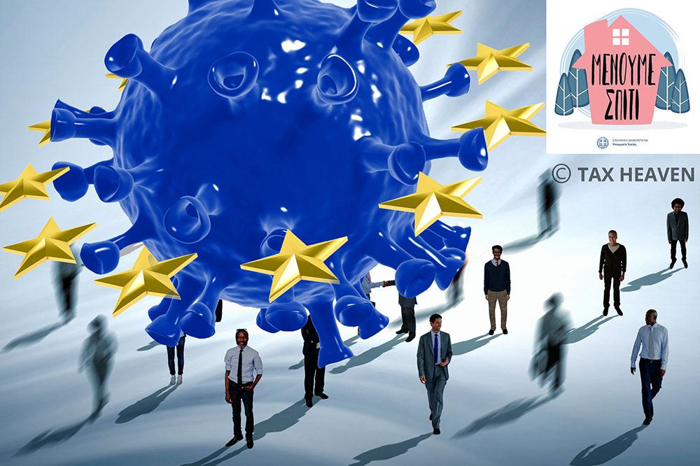 Tax Flash: Η Επιτροπή εγκρίνει το ελληνικό καθεστώς παροχής επιστρεπτέων προκαταβολών ύψους 1 δις για τη στήριξη της οικονομίας λόγω της έξαρσης του κορωνοϊού