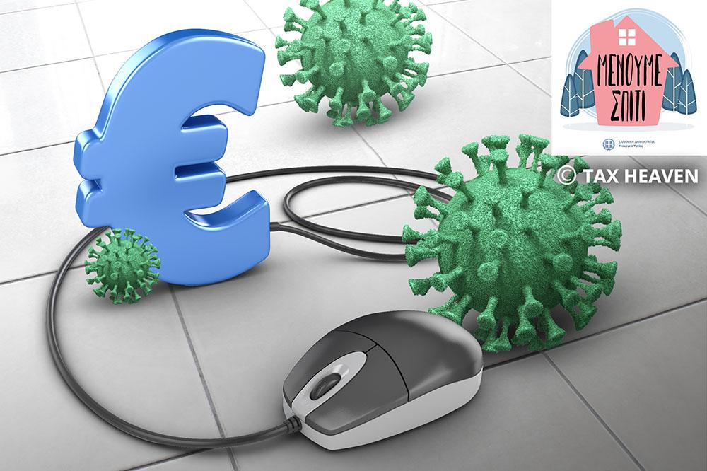 Γ. Βρούτσης: Μετά τα vouchers θα δοθεί τον Μάιο και η ενίσχυση των 800 ευρώ για τους επιστήμονες