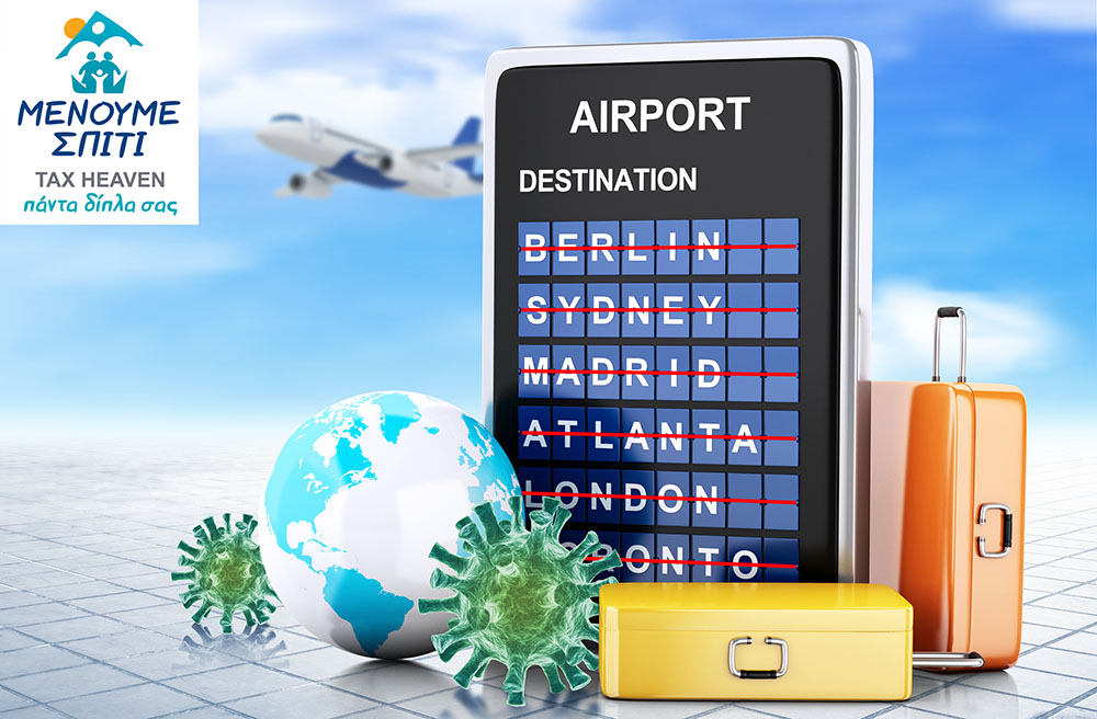 Καταγγελία συμβάσεων: α) Μεταξύ τουριστικών επιχειρήσεων και των πελατών τους και β) Μεταξύ τουριστικών επιχειρήσεων (ΠΝΠ 13.4.2020)