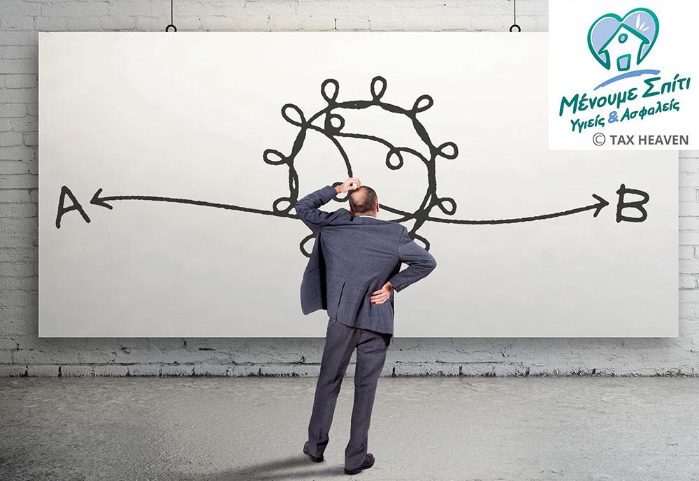 «Εργανωθείτε» γιατί χανόμαστε - Εκ νέου υποβολή δηλώσεων για τις επιχειρήσεις και εργαζομένους εκπαιδευτικών δομών του ιδιωτικού τομέα