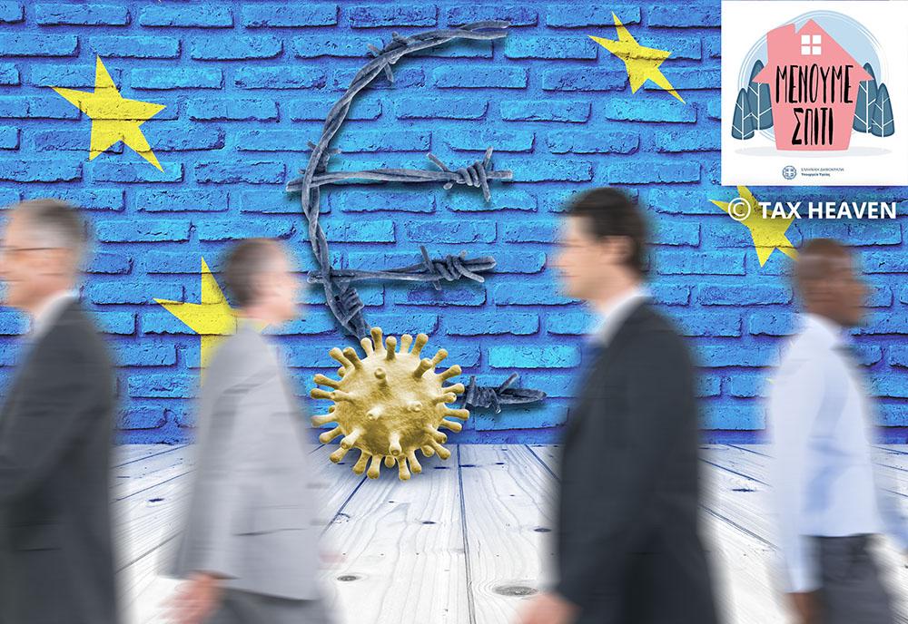 COVID-19: Το Συμβούλιο εγκρίνει τροποποιημένο προϋπολογισμό της ΕΕ για το 2020