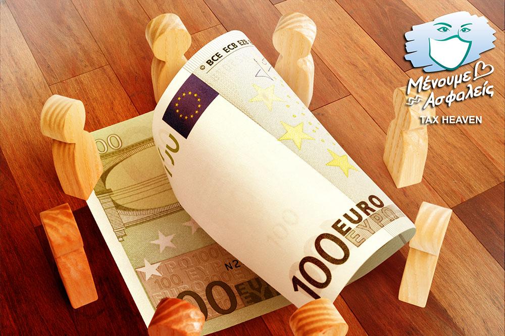 Οικονομική ενίσχυση 400 ευρώ: Διευρύνεται ο αριθμός των ελεύθερων επαγγελματιών και αυτοαπασχολούμενων επιστημόνων που καθίστανται δικαιούχοι