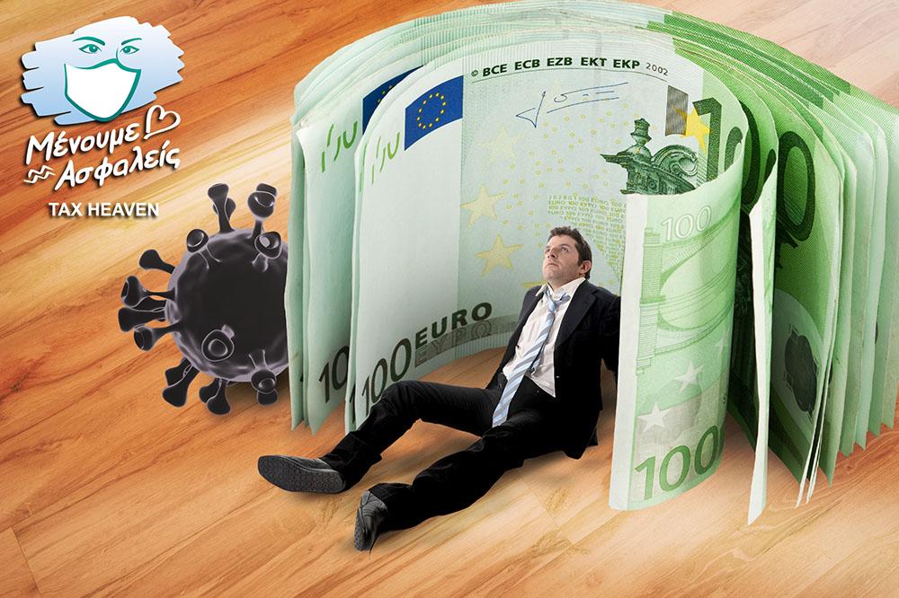 Περιφέρεια Αττικής: 9.617 επιχειρήσεις ενισχύονται με μη επιστρεπτέα χρηματοδότηση. Η διαδικασία αξιολόγησης και η εκταμίευση των χρημάτων