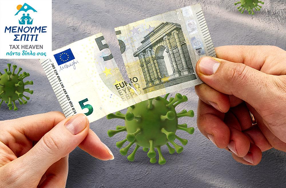 Vouchers επιστημόνων: Πως θα γίνουν οι πληρωμές - Όλη η διαδικασία