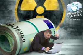 Ενίσχυση επιστημόνων: Επείγον αίτημα επιστημονικών συλλόγων για άμεση καταβολή