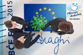 Χ. Σταϊκούρας: Δημοσιονομική ευελιξία το 2021 και το 2022 - Δεν θα υπάρξει πρόωρη απόσυρση των μέτρων ενίσχυσης νοικοκυριών και επιχειρήσεων