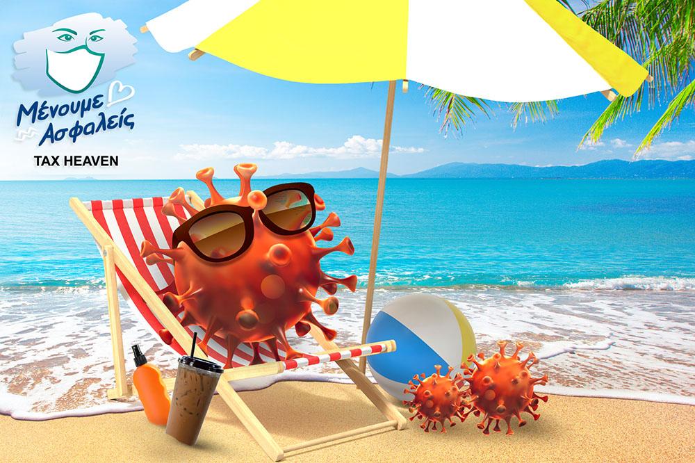 Έτοιμα προς διαβούλευση στις 8 Μαΐου τα υγειονομικά πρωτόκολλα λειτουργίας για τον τουρισμό - Χ. Θεοχάρης: Οικονομικά πακέτα για τη στήριξη εργαζομένων και επιχειρήσεων