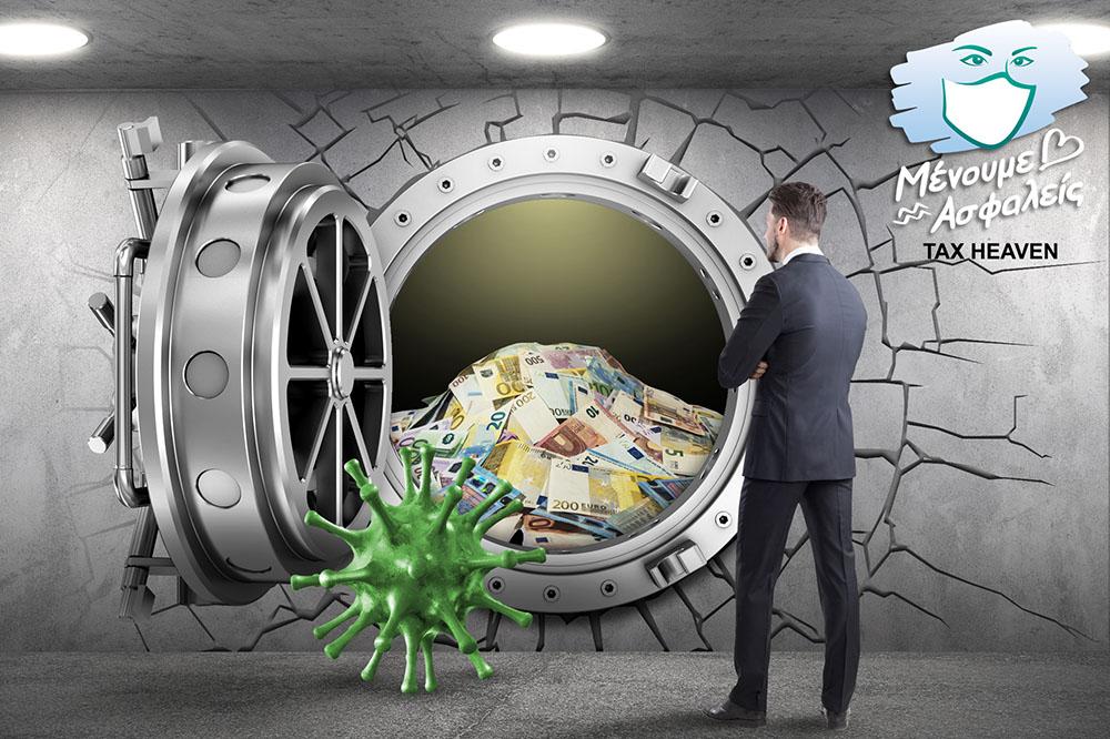 Σ.Ο.Λ./Φ.Ε.Ε.: Ουδεμία σχέση έχουν οι λογιστές-φοροτεχνικοί με τη διαδικασία υλοποίησης των προγραμμάτων χρηματοδότησης/δανειοδότησης για τη στήριξη των επιχειρήσεων