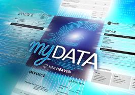 my DATA - Ερώτηση 43 βουλευτών ΣΥΡΙΖΑ-ΠΣ: Προβληματική η υποχρεωτική εφαρμογή των ηλεκτρονικών βιβλίων μέσω της ψηφιακής πλατφόρμας εντός του 2021