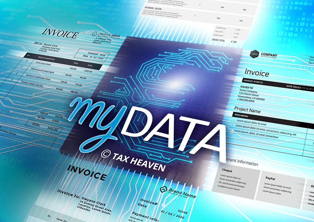ΠΟΦΕΕ - ΑΑΔΕ: Ημερίδα myDATA την Πέμπτη 5 Νοεμβρίου, ώρα 15:30