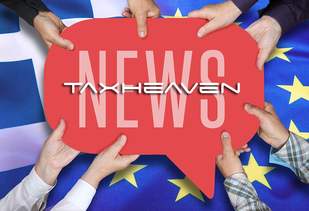 ΔΗΚΙΟ: Ο μικροκομματισμός και ο καιροσκοπισμός δεν έχουν θέση στο ΟΕΕ