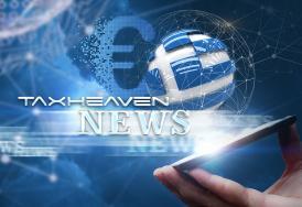 Χρηματοδότηση 60 εκ. ευρώ για τις νεοφυείς επιχειρήσεις του «Elevate Greece» μέσω ΕΣΠΑ